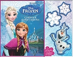 Disney's Frozen Cookbook & Cookie Cutters Kit
